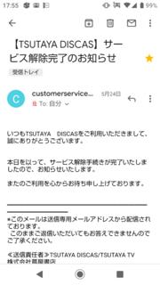 Screenshot_20200531-175510.png